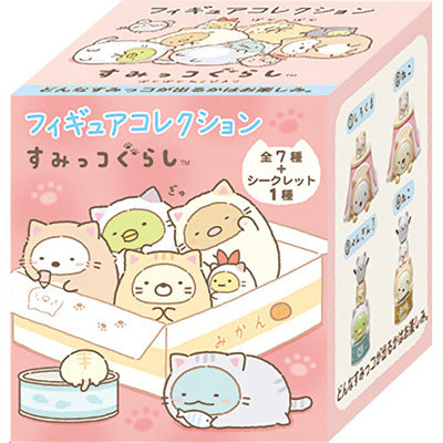 Sumikko Gurashi Kitten Costume Blind Box Series San X