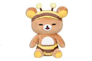 Rilakkuma Honey Bee Costume Sitting