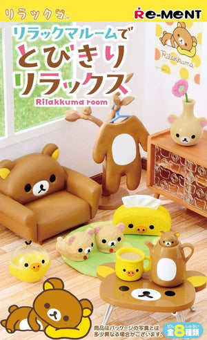 Re-Ment Rilakkuma Room Blind Box