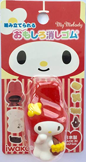 My Melody Puzzle Eraser Red - PIQ