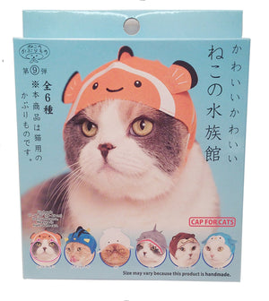 Kitan Club Aquarium Cat Cap Blind Box Series - PIQ
