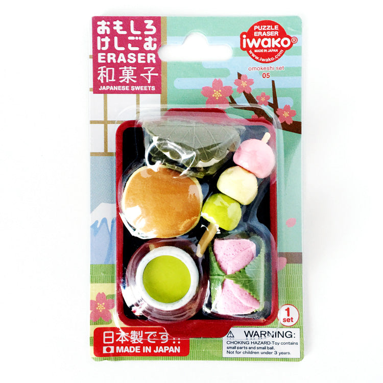 Iwako Japanese Desert Carded Eraser Set Green tea