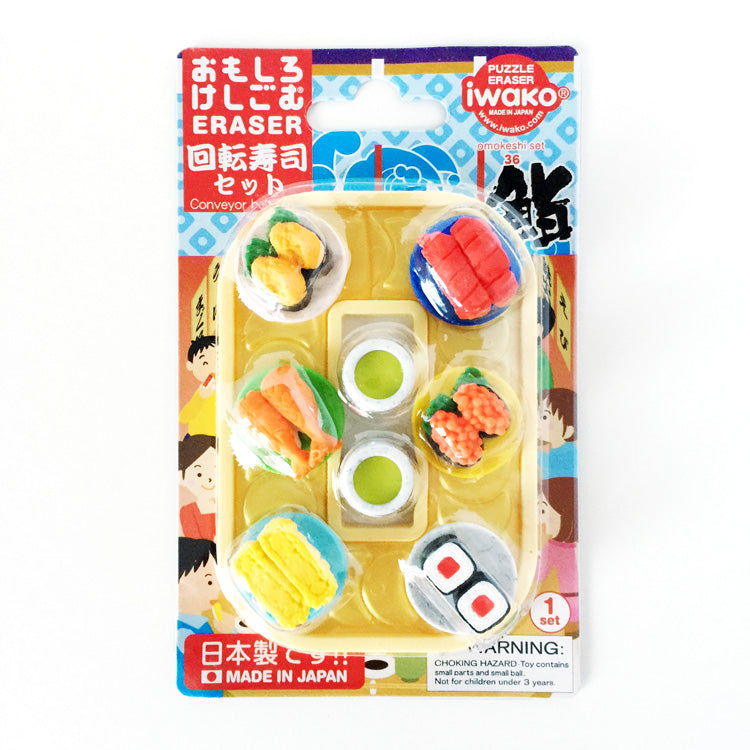 Iwako Sushi Go Round Counter Carded Eraser Set