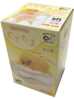 Gudetama Blind Box Series 1 Sanrio