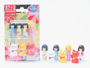 Iwako Kokeshi Doll And Lucky Cat Carded Eraser Set