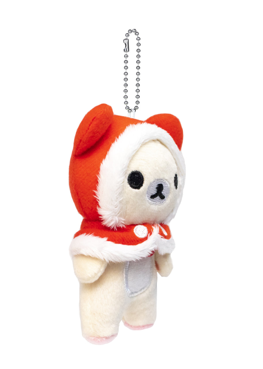 Rilakkuma Holiday Mini Plush Blind Box