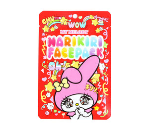 Sanrio My Melody Narikiri Face Mask: Kawaii Nabeyuka