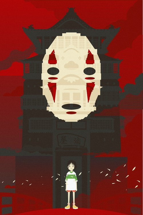Danny Haas Spirited Away Collage Print
