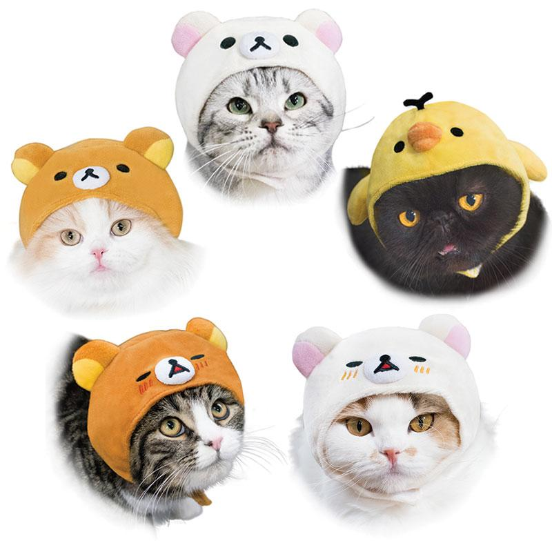 Rilakkuma Cat Cap Blind Box Series