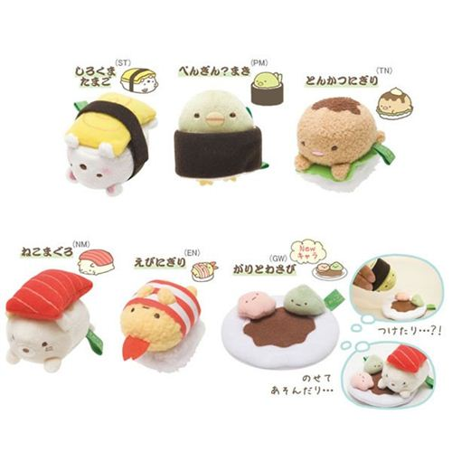 Sumikko Gurashi Mini Plush Blind Box Sushi Series