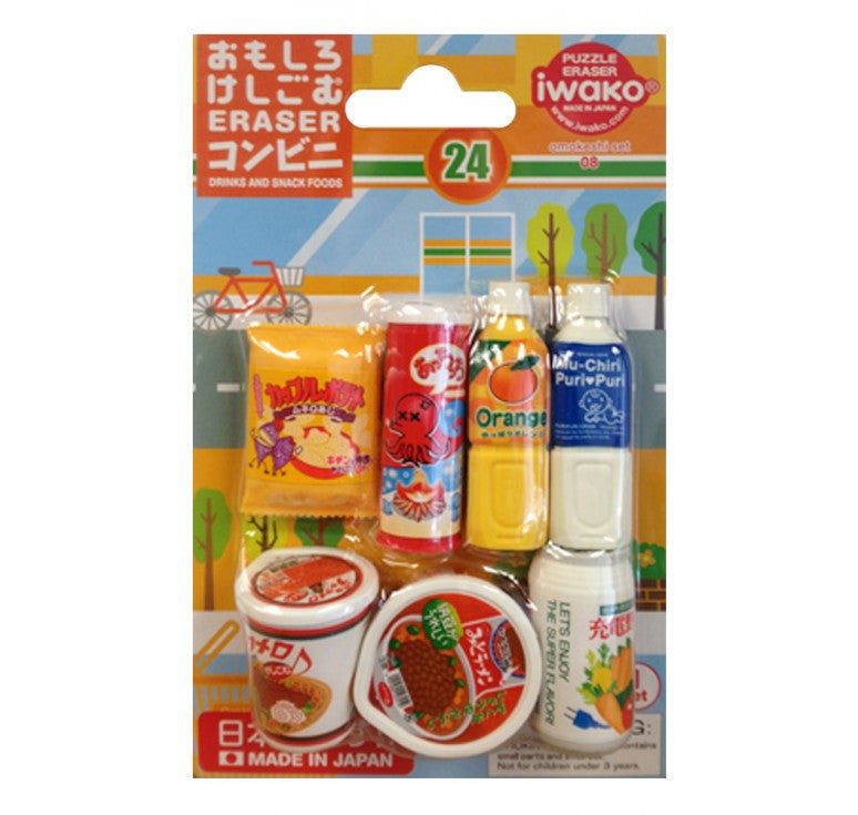 Iwako Snack And Drink Eraser Set