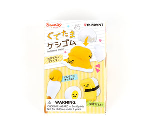 Re-ment Sanrio Gudetama Blind Box - Eraser