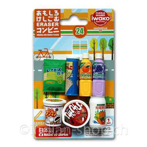 Iwako Snacks And Drinks Puzzle Eraser Set