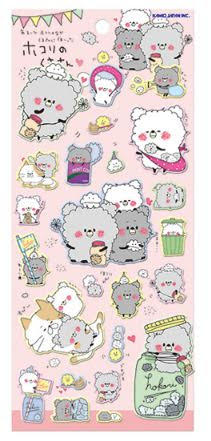 Stickers - Kaimo Cat Fluffy kittens
