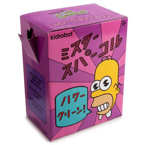 "Kidrobot x The Simpsons: Mr Sparkle 7"" Art Figure"