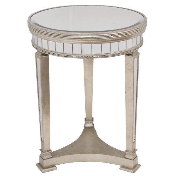Cassidy Mirrored Pedestal Round Side Table