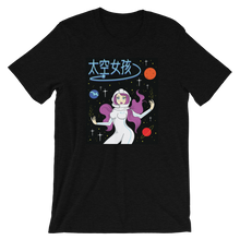 Load image into Gallery viewer, Space Girl Tee Shirt