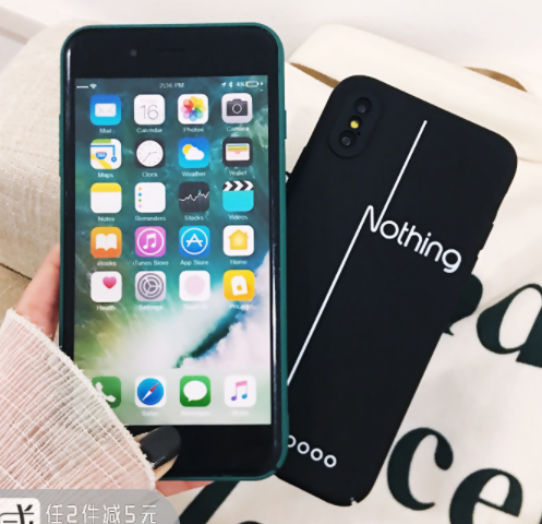 "Phrase ""Nothing"" Simple Hard Iphone Case"