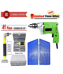 Special Combo Offer! Powerful Drill Machine + 13Pcs Drill Bit Set + 41 Pcs Toolkit Screwdriver - DR13B41T