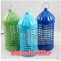 The New Small Round Tip Electronic Insect Killers Mosquito Traps-ELCMOSQ