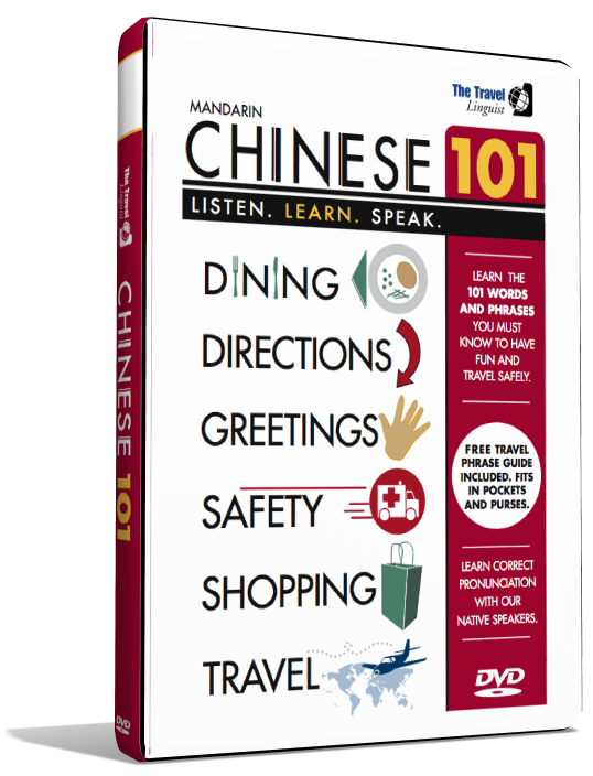 Chinese 101 learn 101 chinese words and phrases lightning fast mandarin chinese 101 m4hsunfo