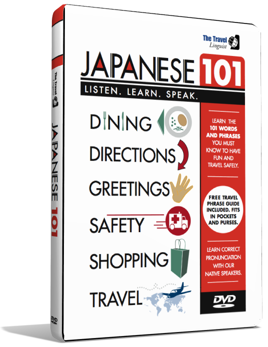 Japanese 101 learn 101 japanese words and phrases lightning fast m4hsunfo