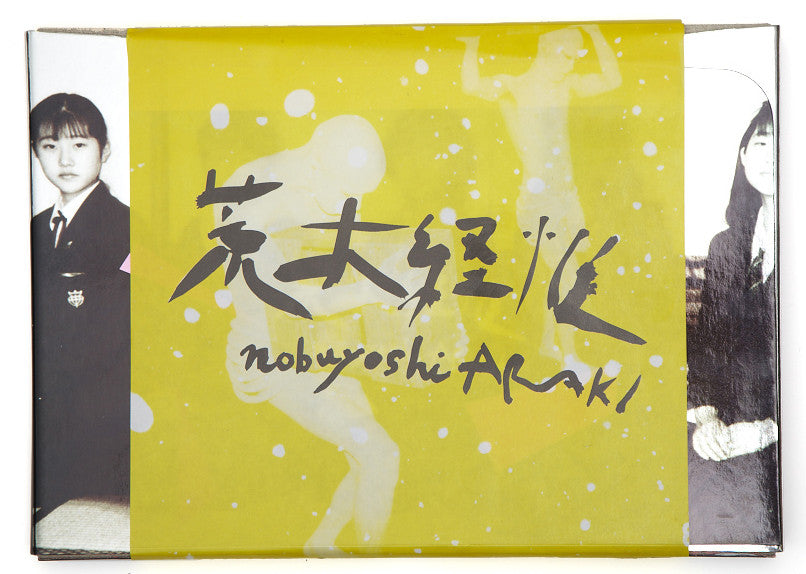 Nobuyoshi Araki. TO THE PAST. Out of Print.