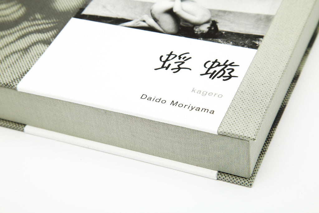 Daido Moriyama. KAGERO. Out of Print.