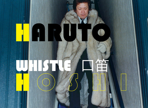 Hoshi Haruto. WHISTLE. Available Now.