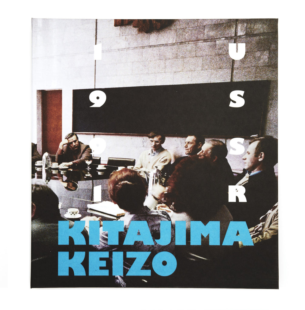 Keizo Kitajima. USSR 1991. Few Copies Only Left.