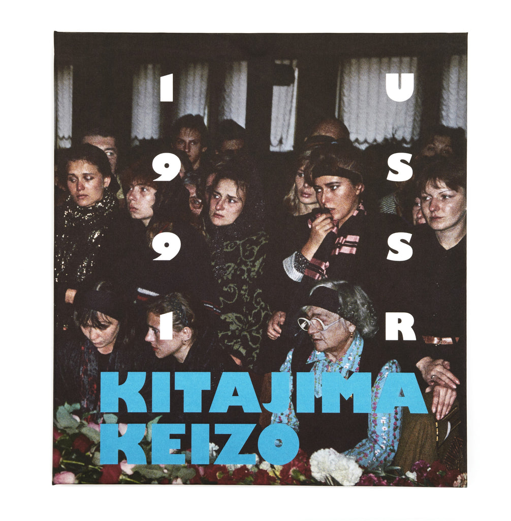 Keizo Kitajima. USSR 1991. Out of Print.