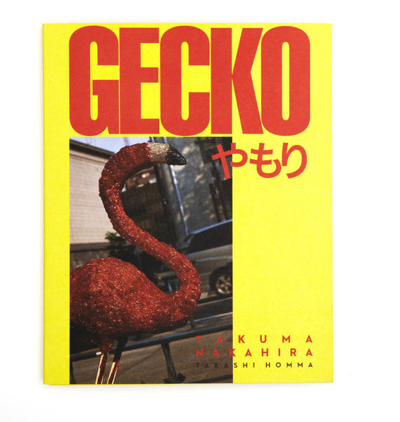 Takuma Nakahira. GECKO. Out of Print.