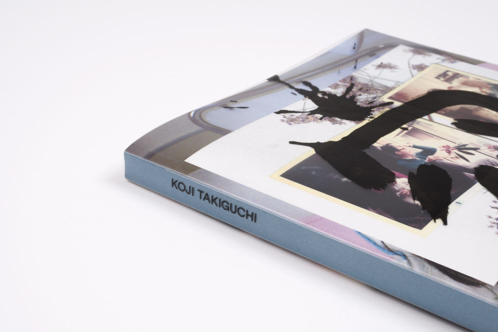 Koji Takiguchi. SOU. Only Few Copies Left.