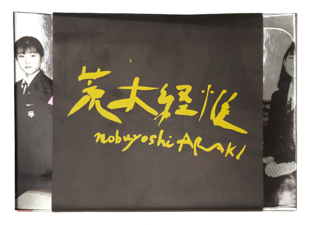 Nobuyoshi Araki. TO THE PAST. Japanese edition. Out of Print.
