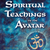 Spiritual Teachings of Avatar - Author Comments