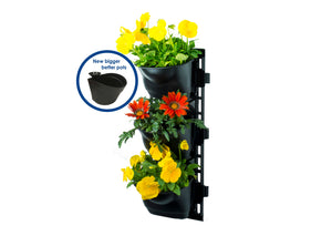 Maze Three Tier Vertical Garden x 4