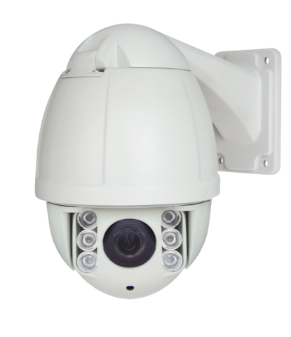 "2MP HD IP PTZ 4"" Speed Dome w/ 10X Optical Zoom EC-PTZ4-IP2MP10X-Security Cameras & Recorders-EC-Jayso Electronics"