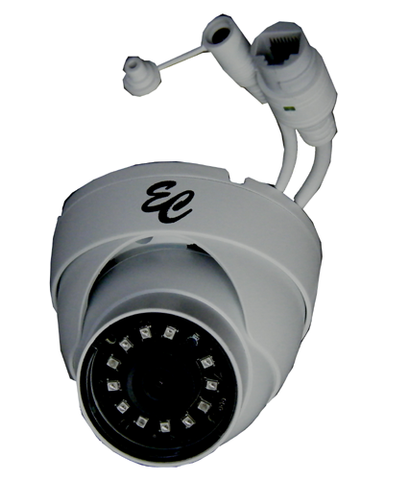 5MP Weatherproof IP Ball Camera, w/ Fixed 3.6mm Lens (White Only) ECIP-HV-WB1-5MP