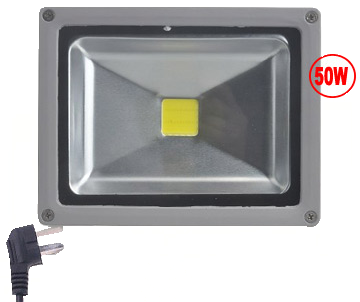 Outdoor LED Floodlight, 50 Watt, Sealed, Weatherproof, EC-WPLED-50-LED Lighting-EC-Default-Jayso Electronics