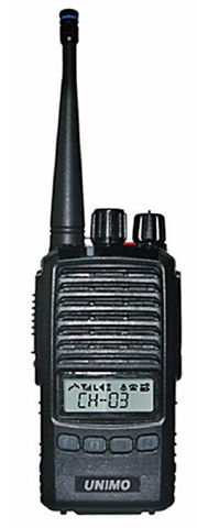 UHF 2-Way Jobsite Radio with Graphic LCD Display PZ-400NW-Jobsite Radio-Unimo-Jayso Electronics