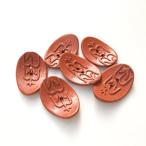 "Southwestern Corn Buttons - Reddish-Brown Ceramic Buttons - 3/4"" x 1 1/16"" - 6 Pack"