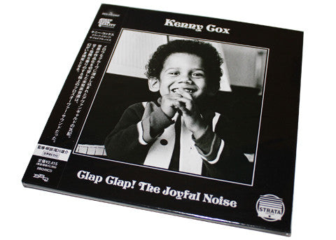 Kenny Cox - Clap Clap! The Joyful Noise (Special Limited Edition Japanese CD)