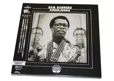 Sam Sanders - Mirror, Mirror (Special Limited Edition Japanese CD)