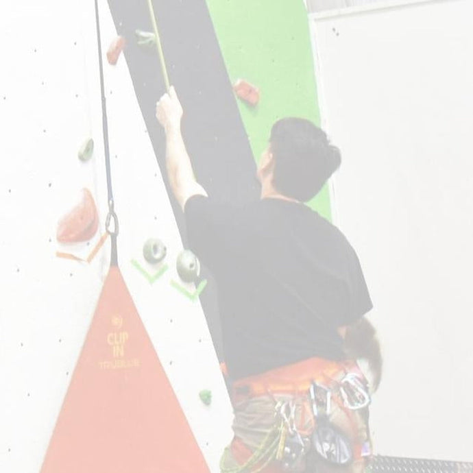 Climbing Equipment Clinic