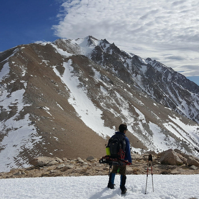Trust Your Gut Or Your GPS? A Mountaineering Tale: Part One