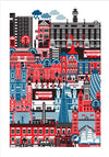 Super Places London Poster