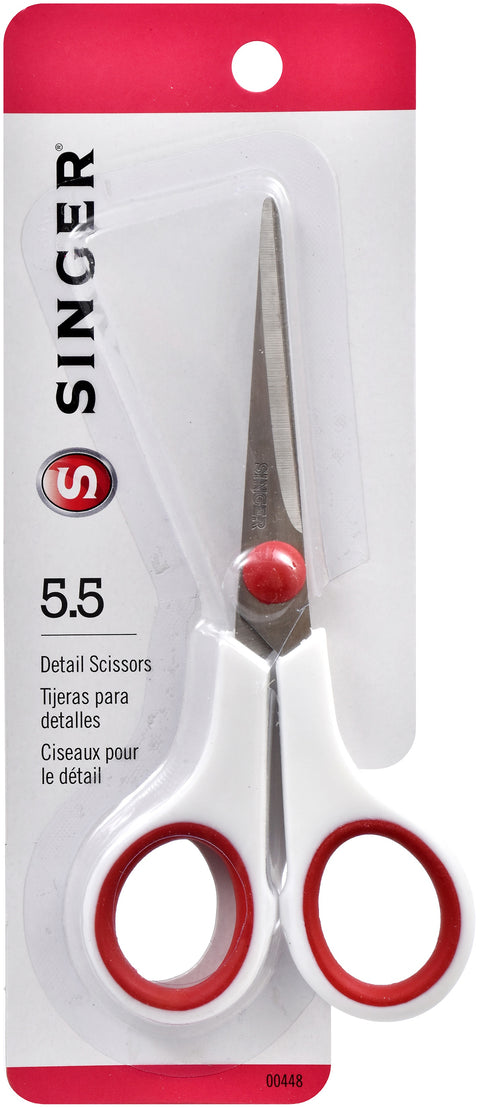 "Singer Sewing Scissors 5.5""-"