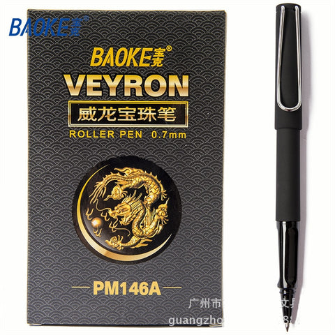 0.7mm Gel Pen Black Ink Veyron Stylo Roller Ball Pen Stylo Mat Gel Rollerball Pen