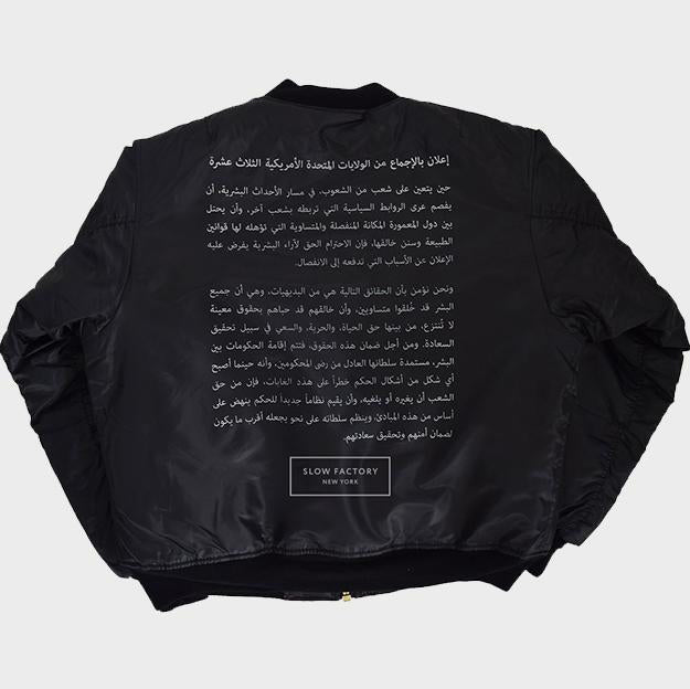 1st Amendment Flight Jacket