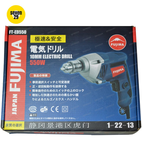 Fujima Japan Electric Drill (550W) - seven29shop